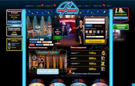 vulcan-casino