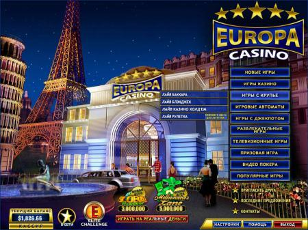 Отзывы казино Европа онлайн - игровые ...