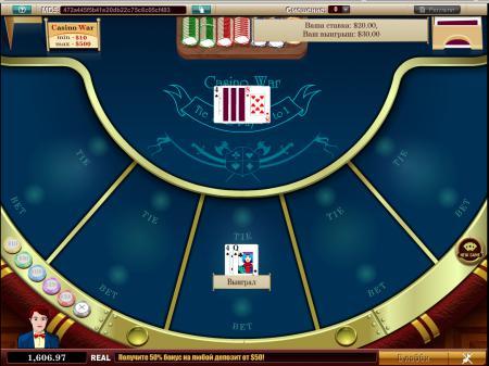 автоматы выигрыш... Интернет казино ...