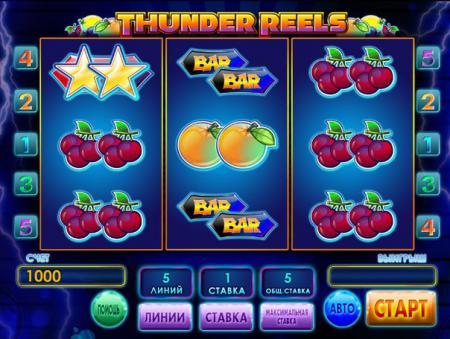 Игровой автомат Thunder Reels http://www.casino-vulcan ...