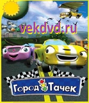 Официальный Автомобильный Портал