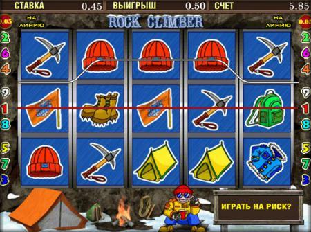 Игровой автомат Rock Climber (Веревки)