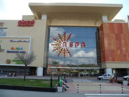 ... -развлекательный центр, Новосибирск