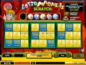 Интернет игры на деньги украина - Слот ...
