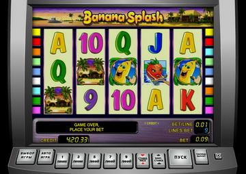 игровые аппараты играть бесплатно бонусы играть