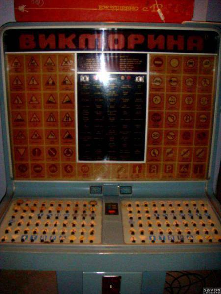 Игровые автоматы играть бесплатно вокруг света