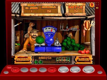 Игровой автомат Базар играть онлайн