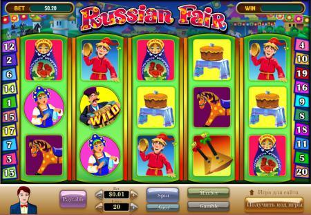 slotico-russian-fair
