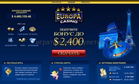 депозит казино спин