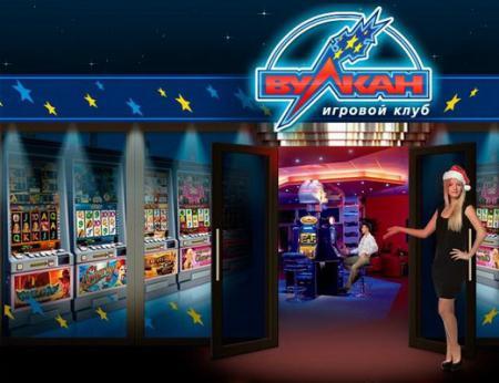 Вулкан игровые автоматы | Онлайн ...