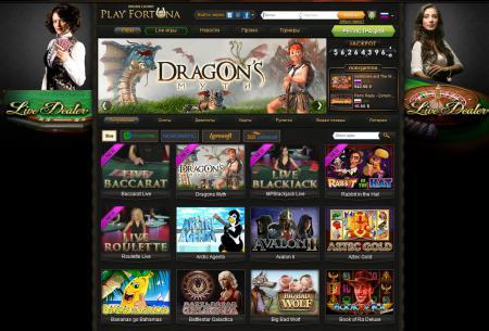 лучшие онлайн казино - Главная ...