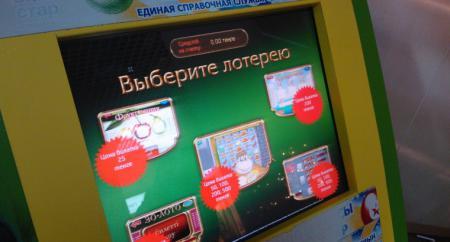 детские игровые автоматы цены в ...