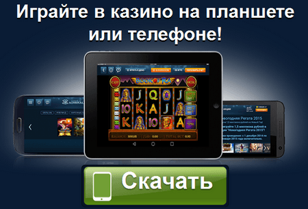 casino-for-android