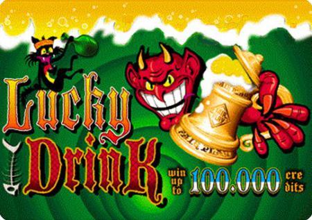 рулетка казино вулкан онлайн играть бесплатно
