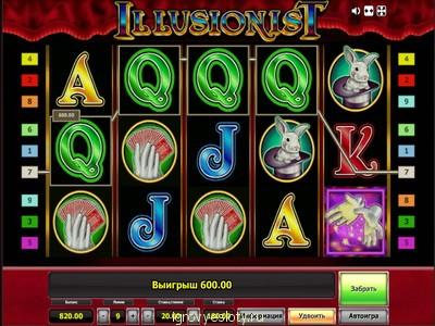 Игровые автоматы иллюзионист играть ...