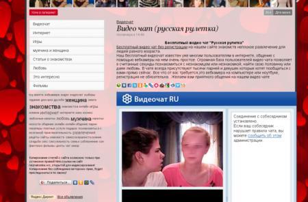 ... русская рулетка без регистрации