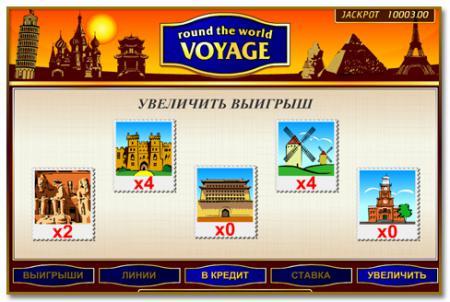 voyage_3.jpg