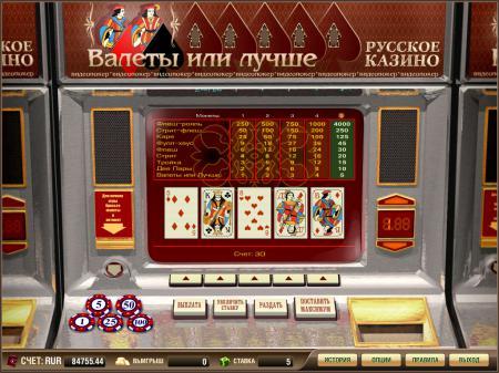 Покера онлайн, покер бесплатно, играть ...