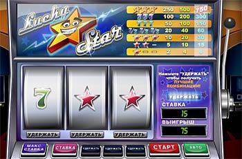 777 игровые автоматы онлайн играть на ...