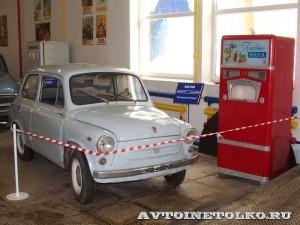 Игровые Автоматы Такси На Дубровку