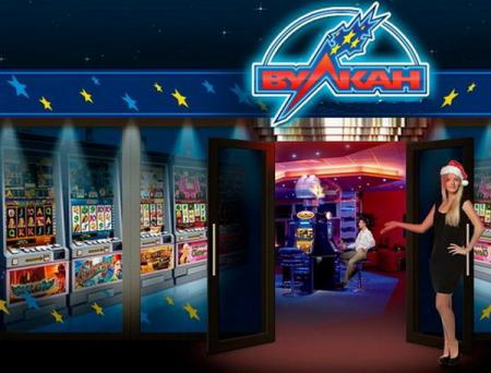 любите азарт или же игровые автоматы ...