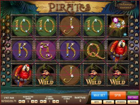 Игровые автоматы пираты бесплатно ...