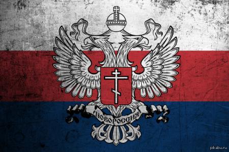 Новороссия Новороссия, флаг, Россия ...