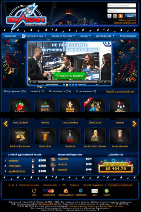 игровые играть бесплатно казино