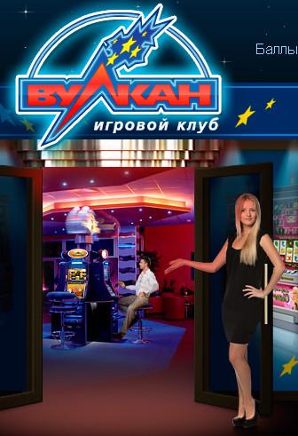 игровой автоматы бесплатно