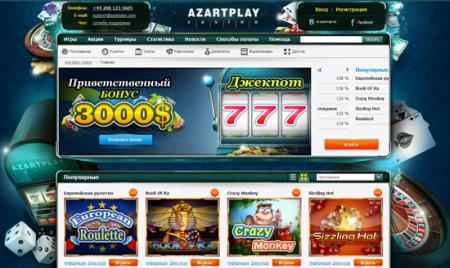 играть онлайн игровые аппараты на реальные деньги