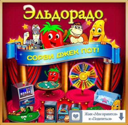 золото игровой автомат онлайн бесплатно