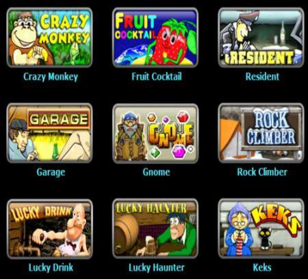 вулкан казино автоматы