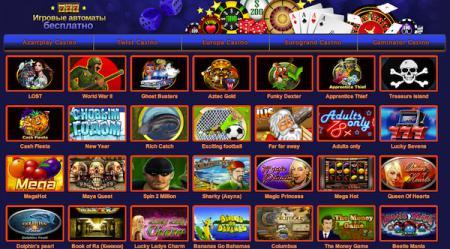 игры казино бесплатно 777