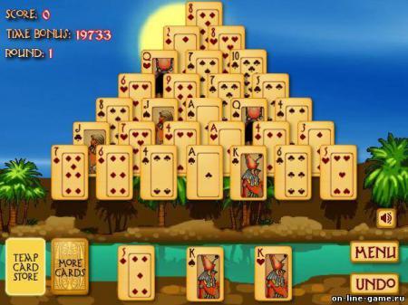 Выигрыш - удовольствие: Игра пирамида ...