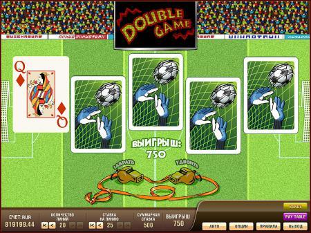 казино автоматы игра на деньги
