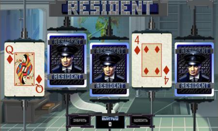 slot-resident