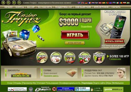 casino-tropez.jpg