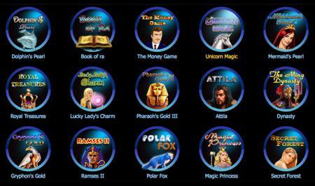 Новые автоматы от казино Вулкан