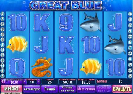 Вулкан игровые автоматы играть онлайн бесплатно казино