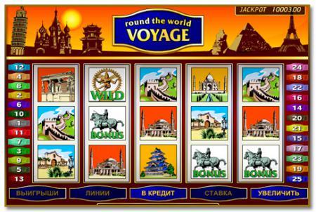 voyage_2.jpg