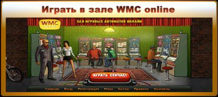 игровые автоматы на деньги в украине вулкан