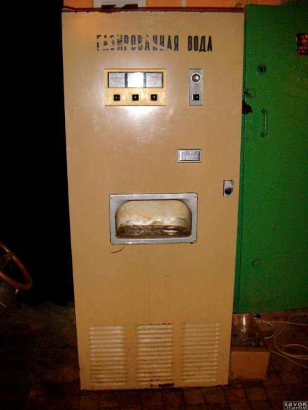 King kong игровой автомат