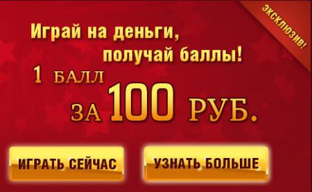 В онлайн казино Maxbet игровых автоматов ...