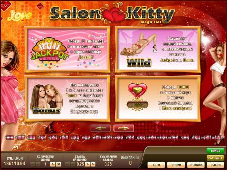 ... казино онлайн игровые автоматы играть