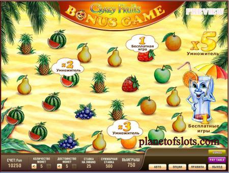 русское казино игровые автоматы