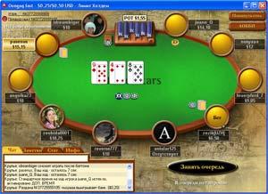 игры онлайн бесплатно азартные автоматы