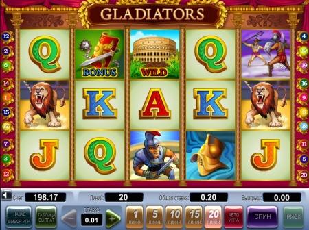 gladiators.jpg