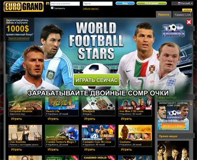 Игровые автоматы бесплатно онлайн вулкан