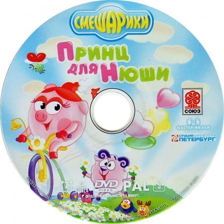 dvd03