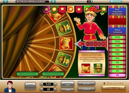 ... в казино, Казино Вулкан, FAIRY RING